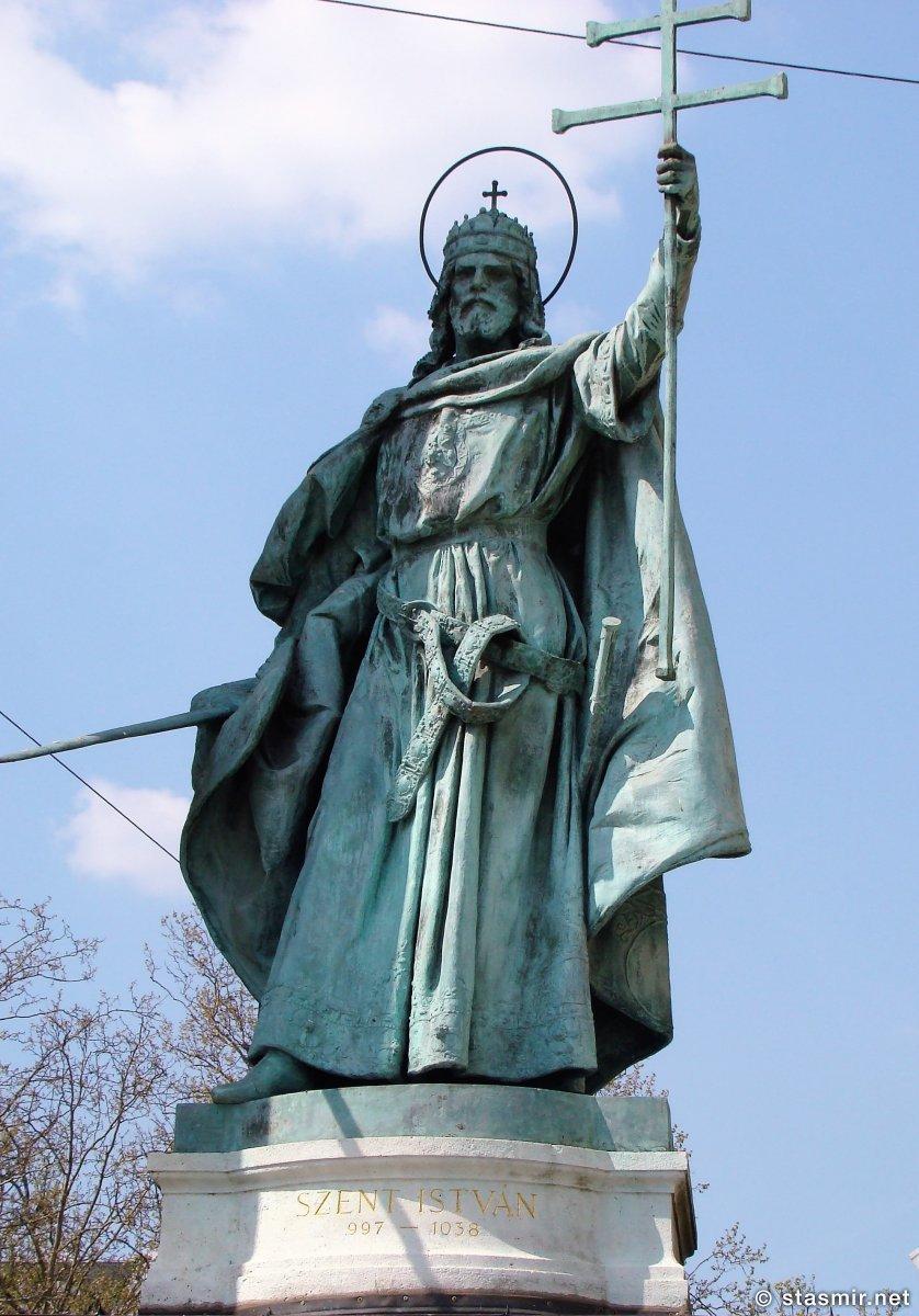 Святой Иштван (Стеван) - первый король Венгрии. К Португалии не имет ни малейшего отншения, но уж больно хорошо с распятием! Фото Стасмир. Photo Stasmirе