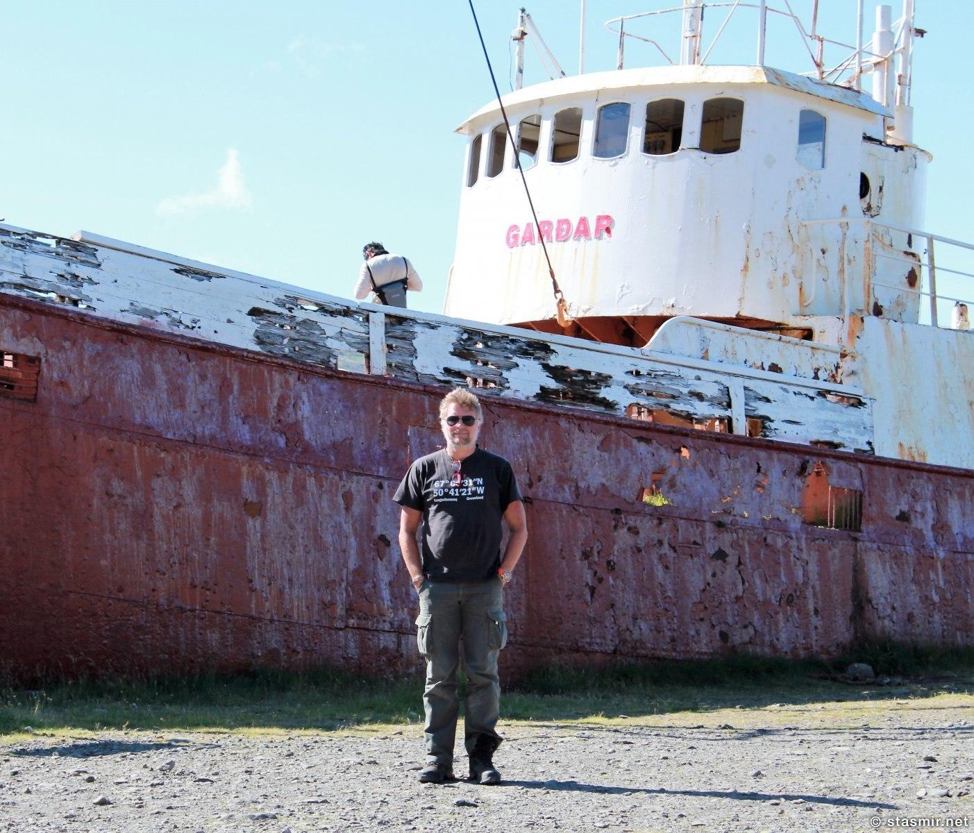 Garðar BA64 - китобойное судно в западных фьордах Исландии, фото Стасмир, photo Stasmir