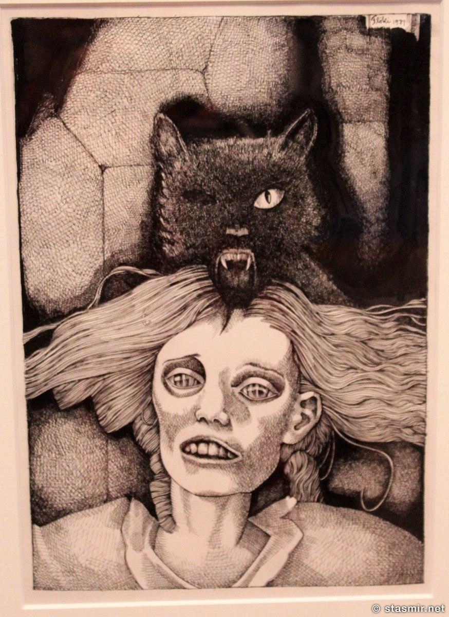 Картина Jóhanna Bógadóttir c выставки