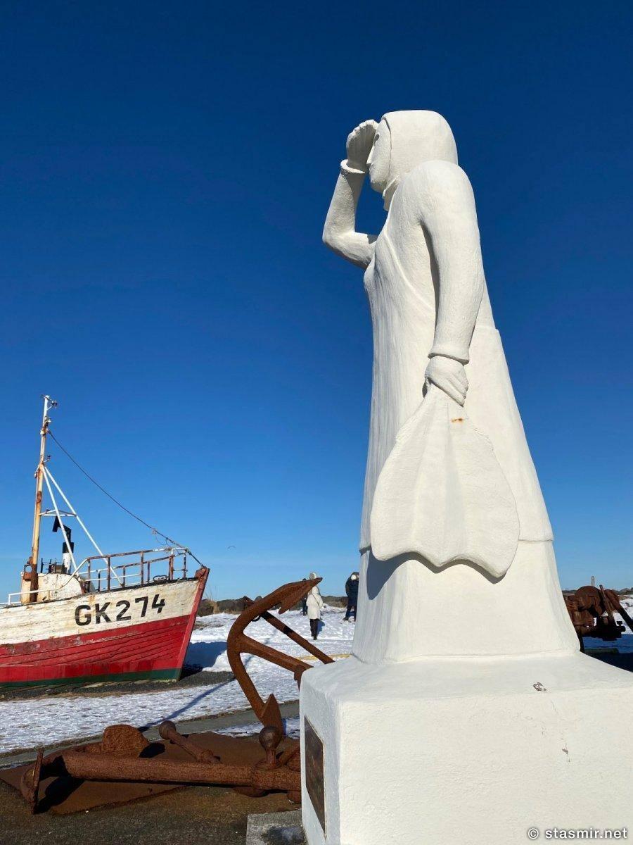 исландская скульптура, фото Стсасмир, photo Stasmir