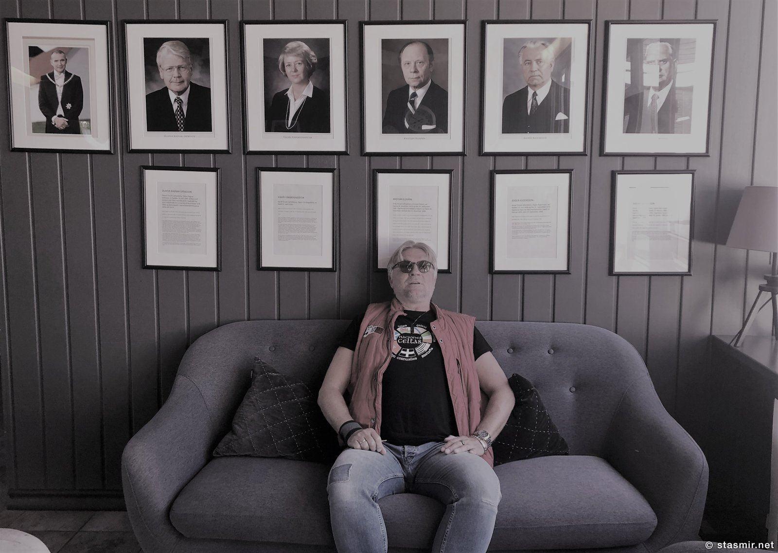 На стене - все шесть президентов Исландии, фото Стасмир, photo Stasmir