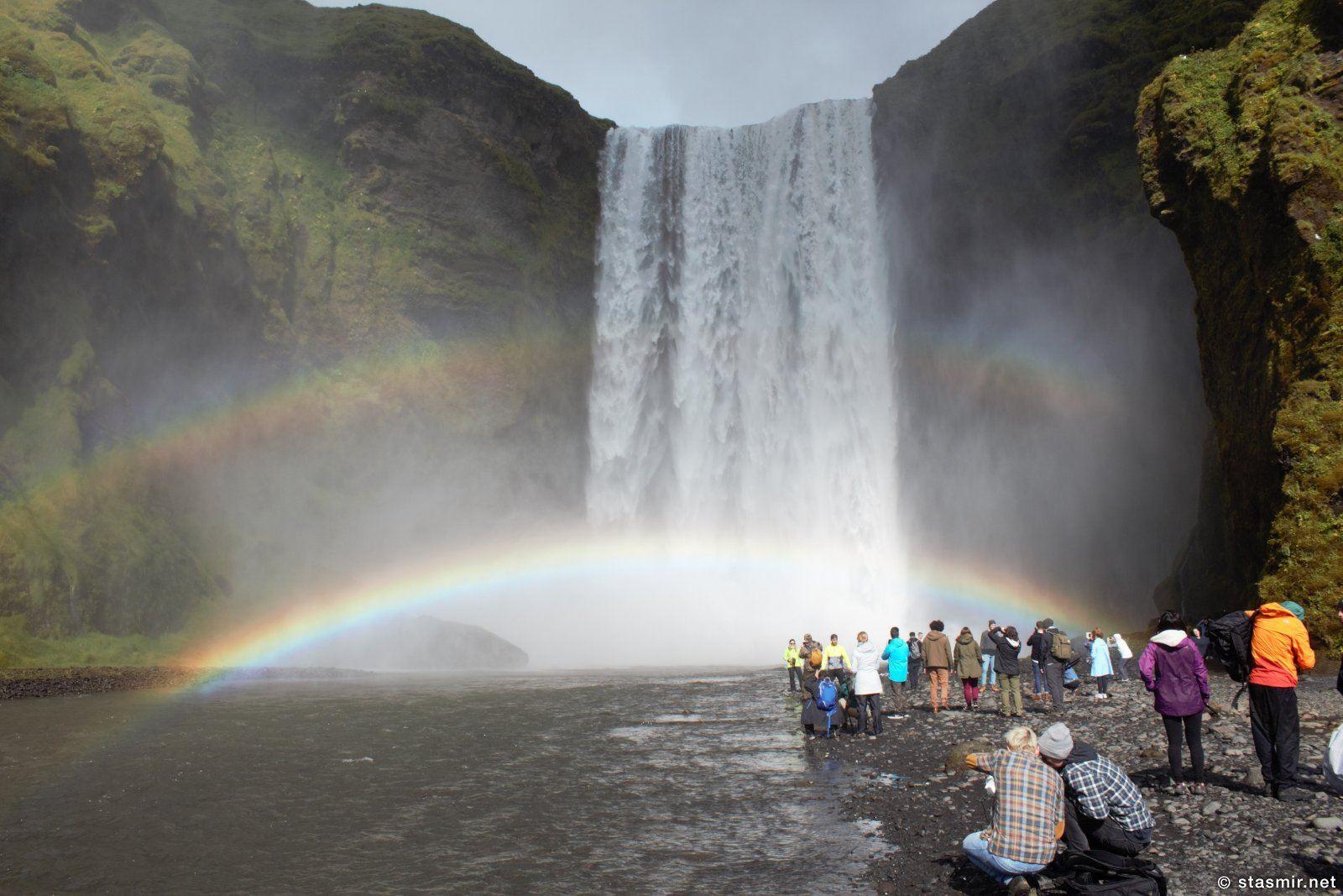 водопад Скоугарфосс, Южная Исландия, радуга, фото Стасмир, photo Stasmir