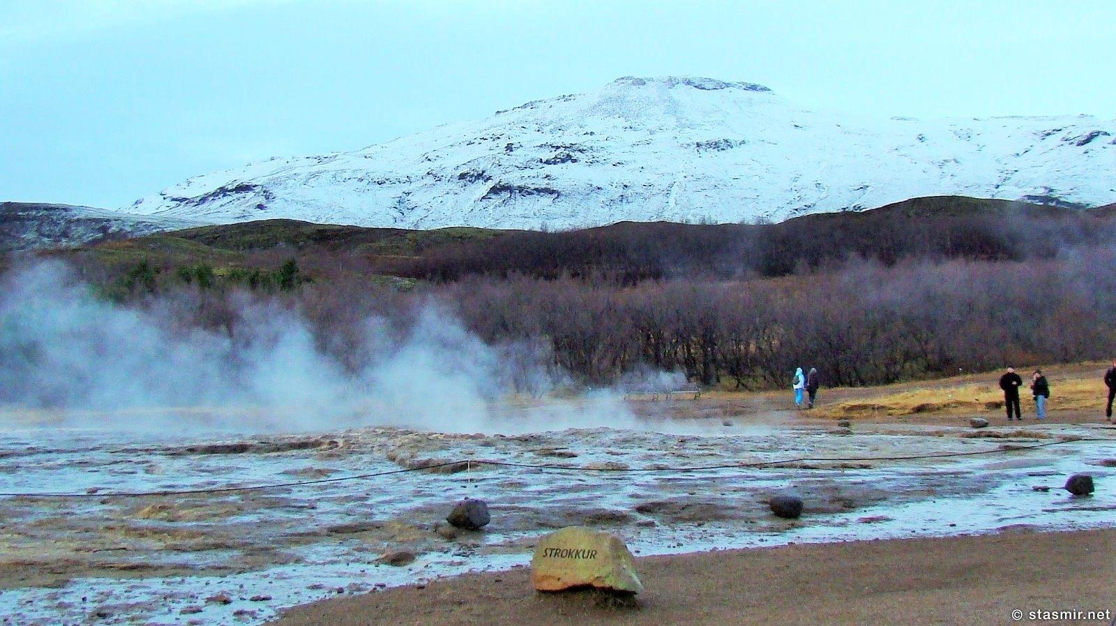 действующий гейзер Строккюр на маршруте Золотое кольцо Исландии, photo Stasmir, фото Стасмир
