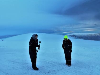 на леднике Лаунгйёкудль, photo Stasmir, фото Стасмир