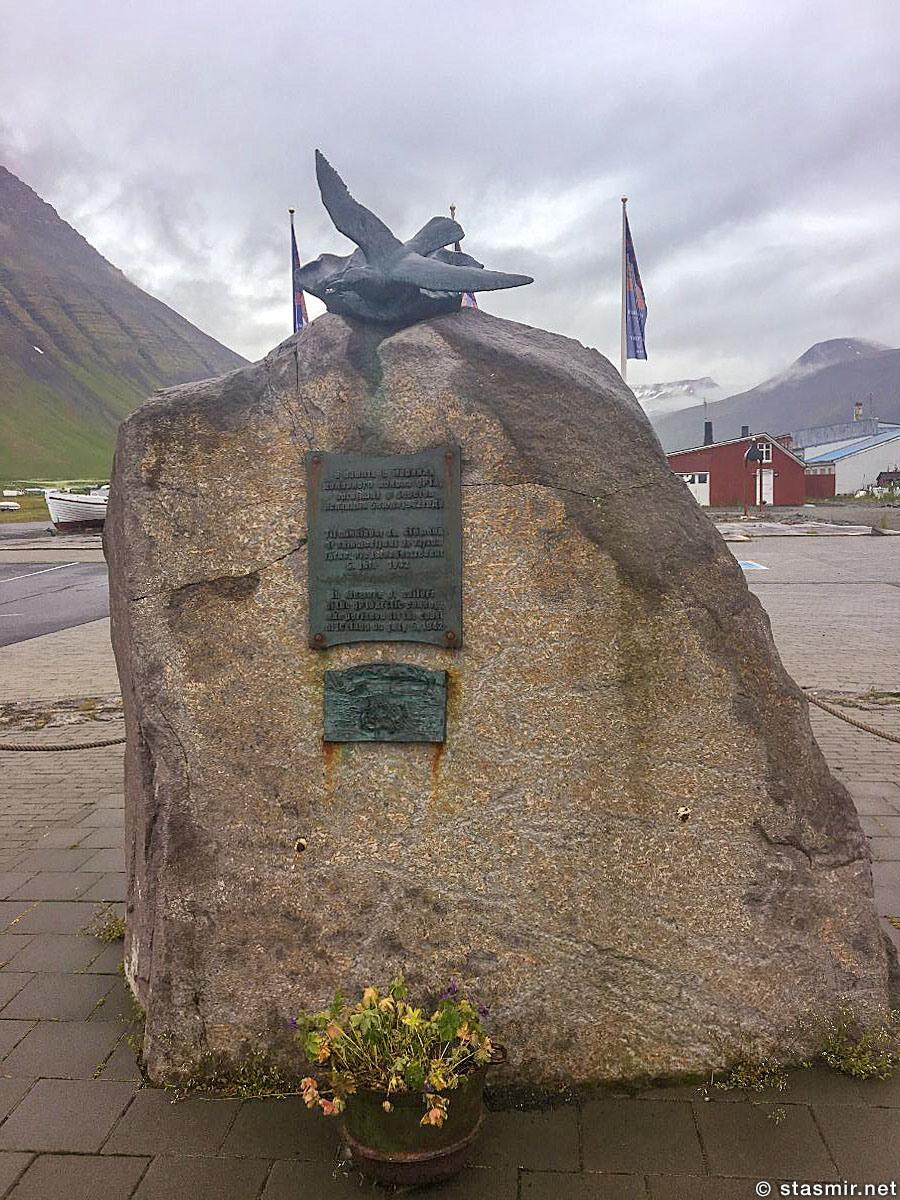 памятник каравану QP13 в Исафьордюре, фото Стамир, photo Stasmir