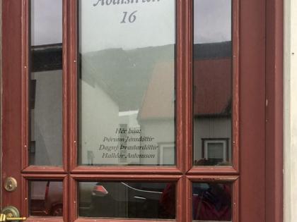 дверь в Исафьордюре, фото Стасмир, photo Stasmir