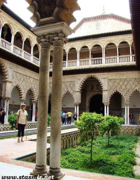 Courtyard, Sevilha