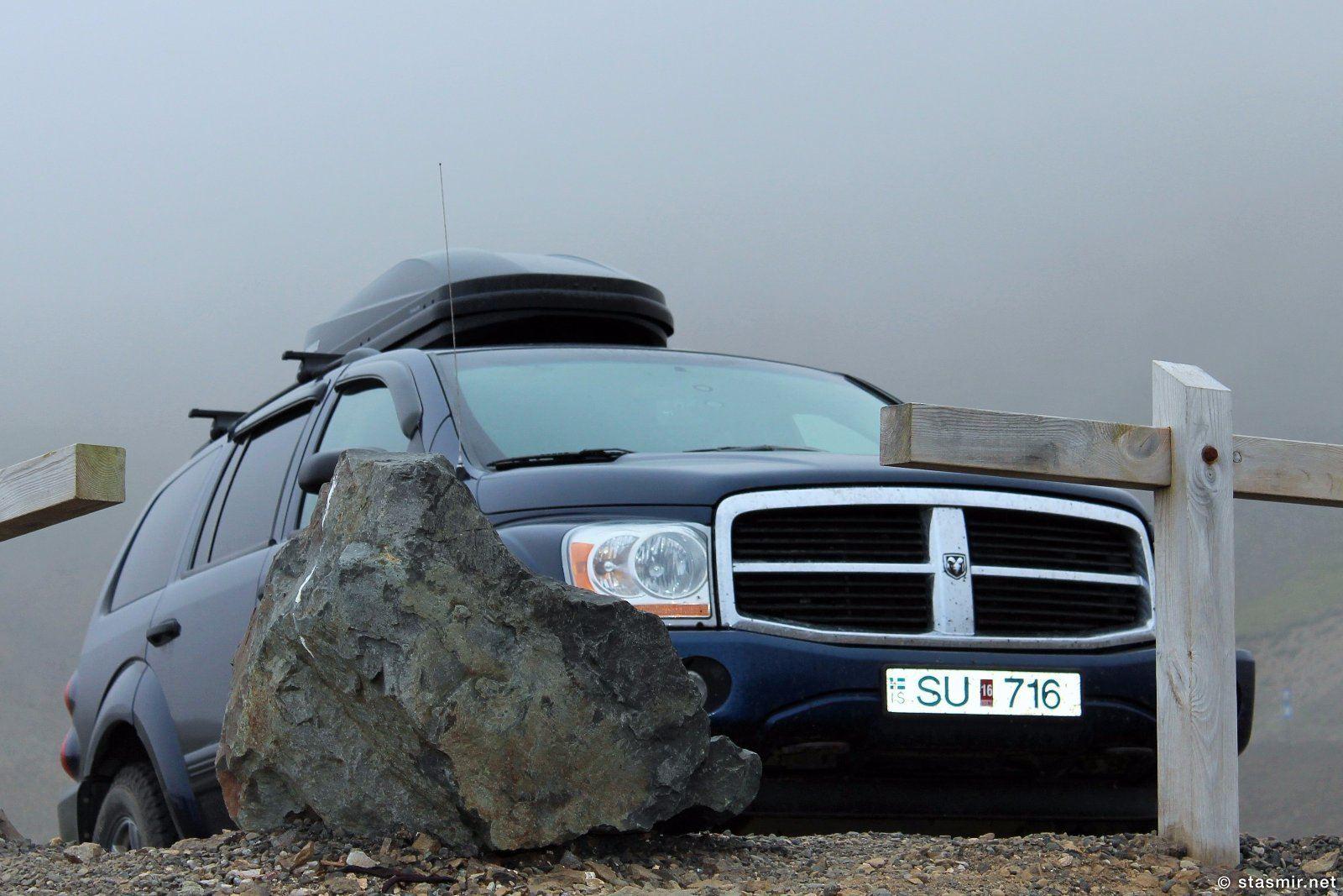 Джип Dodge Durango SU-716 в исландском тумане, фото Стасмир, Photo Stasmir