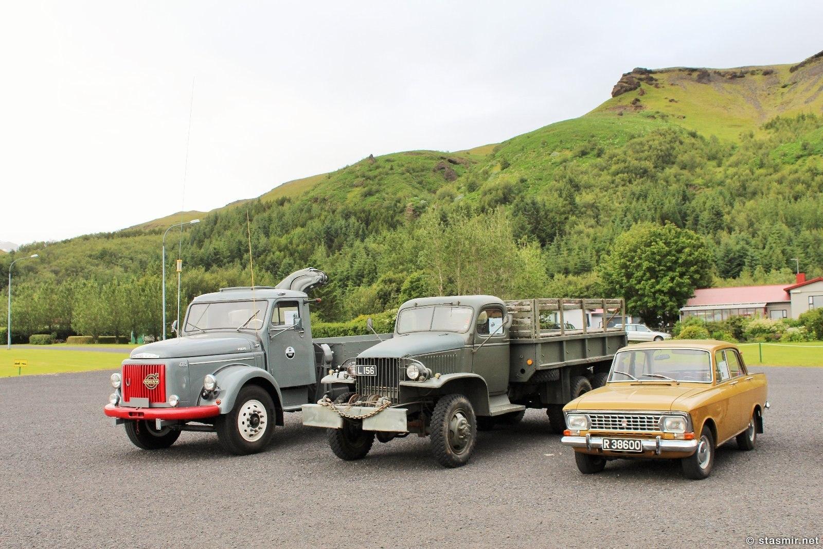 Москвич, Волво, Студебекер в музее Скоугар, Южная Исландия, Фото Стасмир, Photo Stasmir