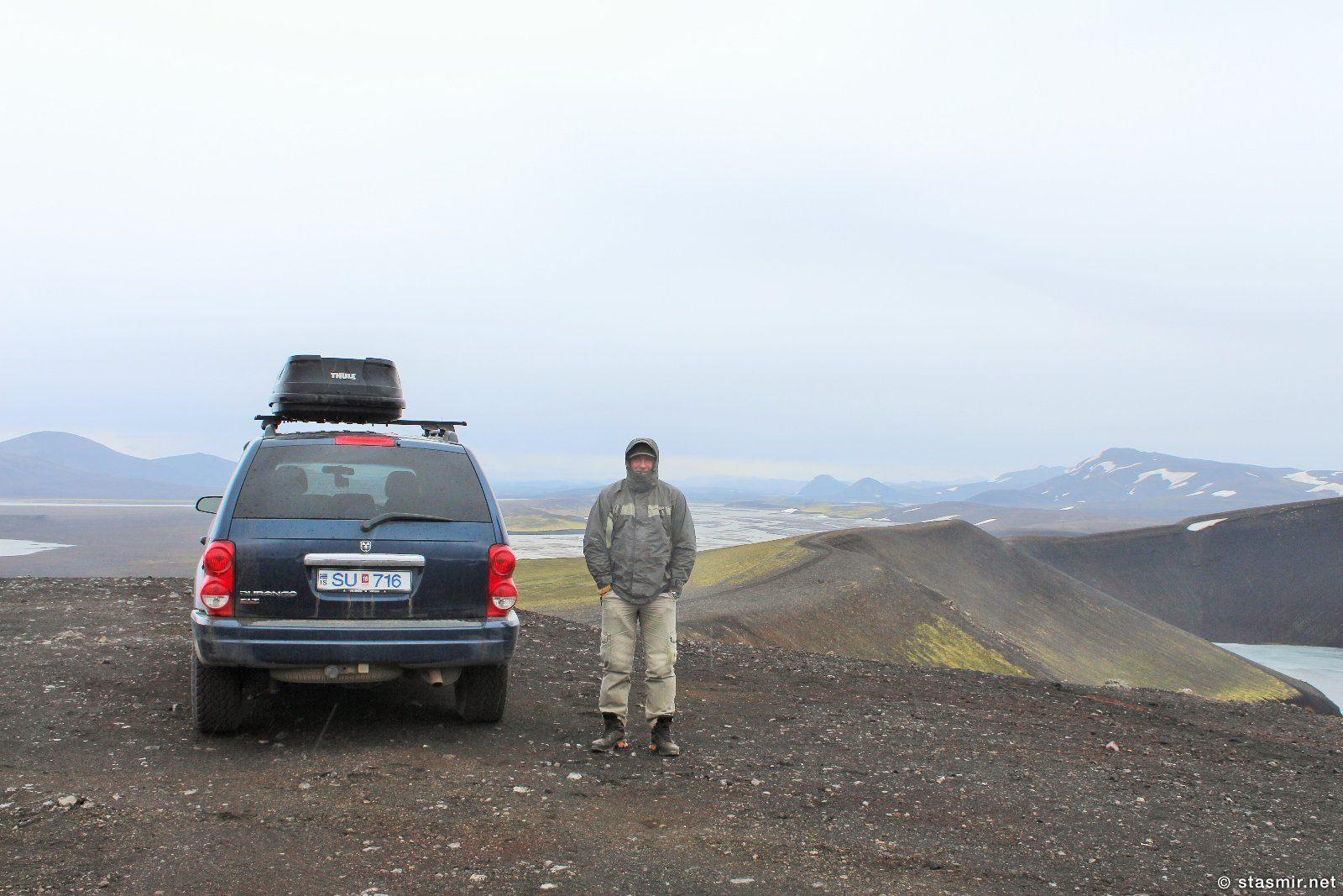 Джип Dodge Durango SU-716 у взрывного кратера Ljótipollur на маршруте Ландманналёгар, Исландия, Ísland, фото Стасмир, Photo Stasmir