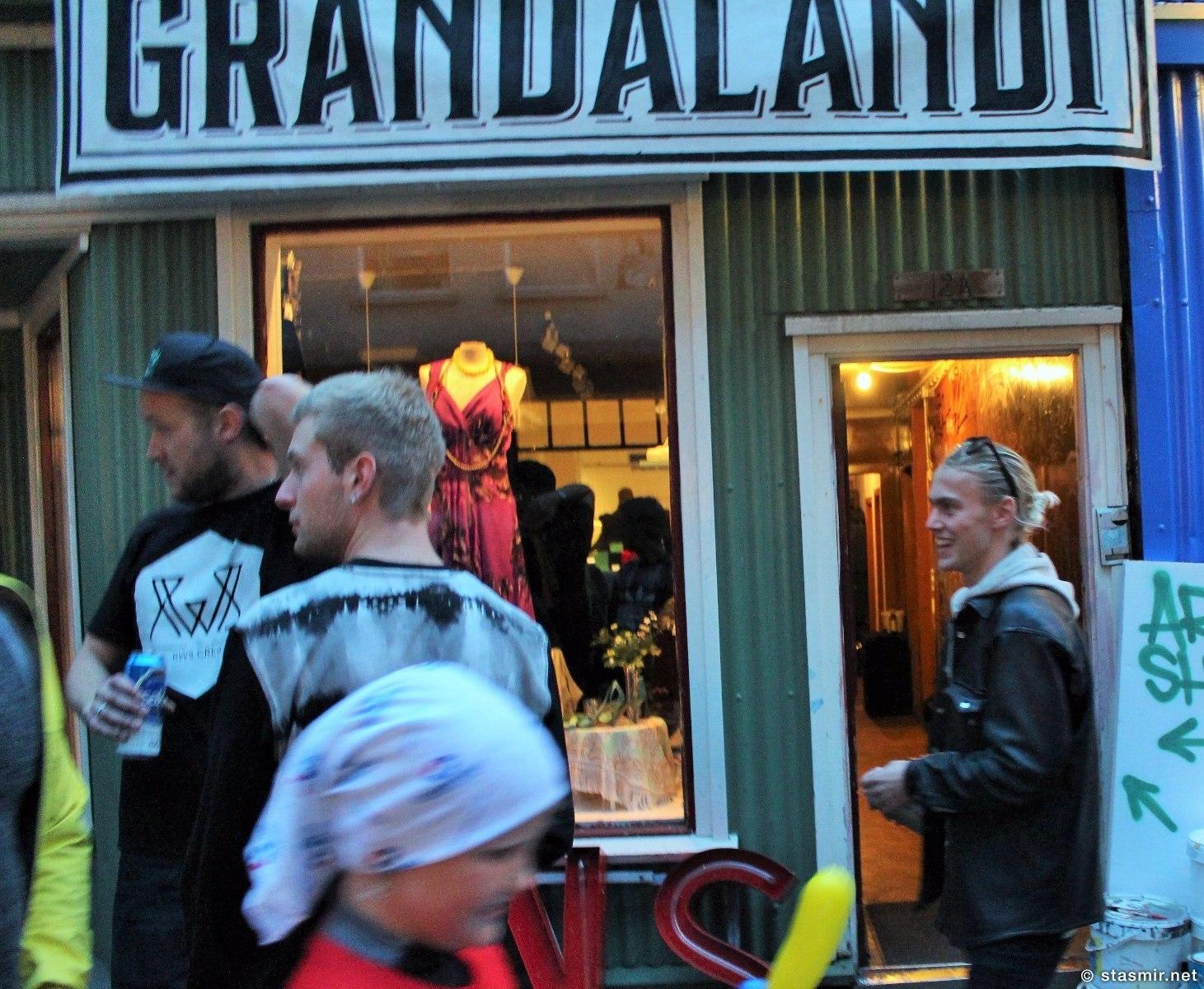 Streets of Reykjavik, Photo Stasmir, фото Стасмир