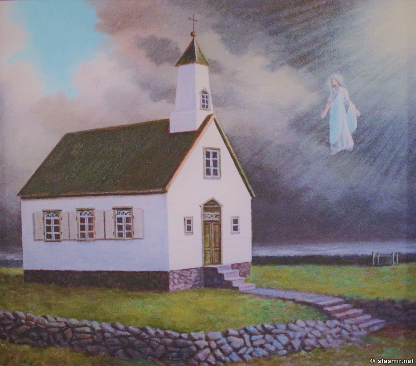 Картина, на которой изображен ангел-спаситель из залива Энгильснес в Сельвогюр, фото Стасмир, photo Stasmir