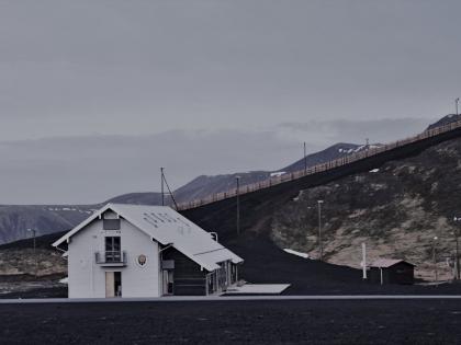 лыжный курорт Bláfjöll рядом с Рейкьявиком, фото Стасмир, photo Stasmir