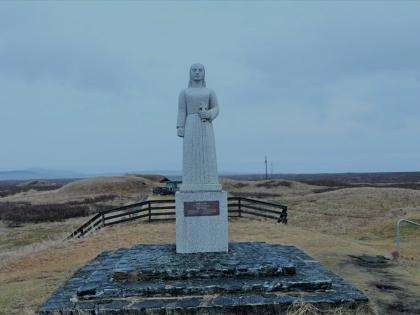 Скульптура Landsýn рядом со Страндкиркьей в Южной Исландии, скульптор Gunnfríður Jónsdóttir, фото Стасмир, photo Stasmir