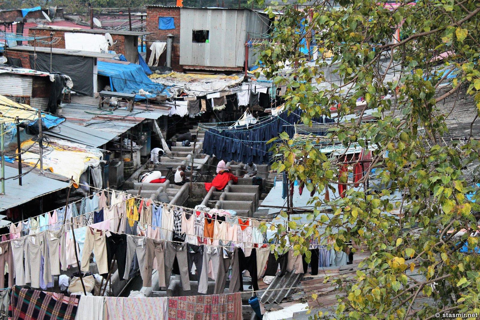 дороги штата Махараштра, Индия, Фото Стасмир, photo Stasmir, прачечная, поразившая Принца Чарлза в Мумбае, фото Стасмир, photo Stasmir