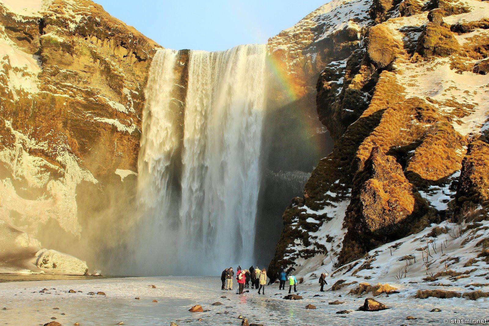 Сельяландсфосс зимой с радугой, фото Стасмир, photo Stasmir