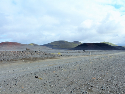 лавовые поля по пути в Ландманналёйгар, фото Стасмир, photo Stasmir, рядом с вулканом Гекла