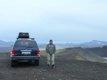 взрывной кратер вулкана на Ландманналаугар, фото Стасмир, photo Stasmir