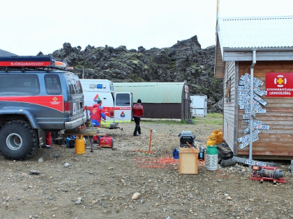 Landmannalaugar, домик рейнджера-спасателя  на Ландманналёйгар, Лундаманналаугар, джип-сафари, Исландия, фото Стасмир, photo Stasmir,