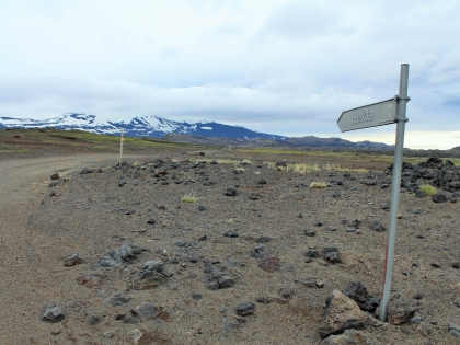Landmannalaugar, Ландманналёйгар, Лундаманналаугар, джип-сафари, Исландия, фото Стасмир, photo Stasmir, указатель на вулкан Гекла,