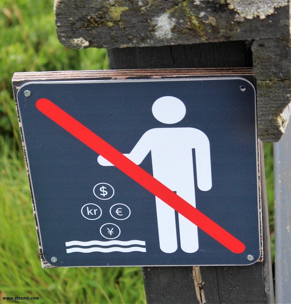 Денежки не бросать! Тингветлир, Исландия, фото Стасмир, photo Stasmir