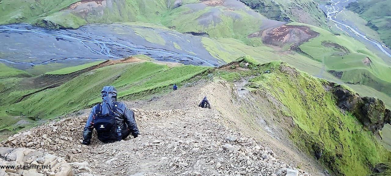 Way Down We Go: Thakgil, фото Стасмир, photo Stasmir
