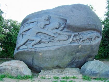 камень, посвященный инуитам, в Копенгагене, Дания, фото Стасмир, Photo Stasmir