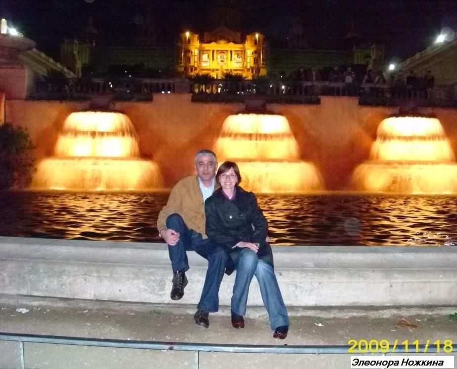 Я и муж но фоне Волшебного фонтана