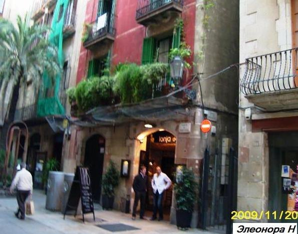 Переулок старого квартала