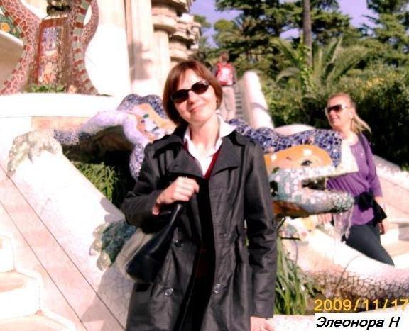 В парке Гюель на фоне знаменитой ящерицы