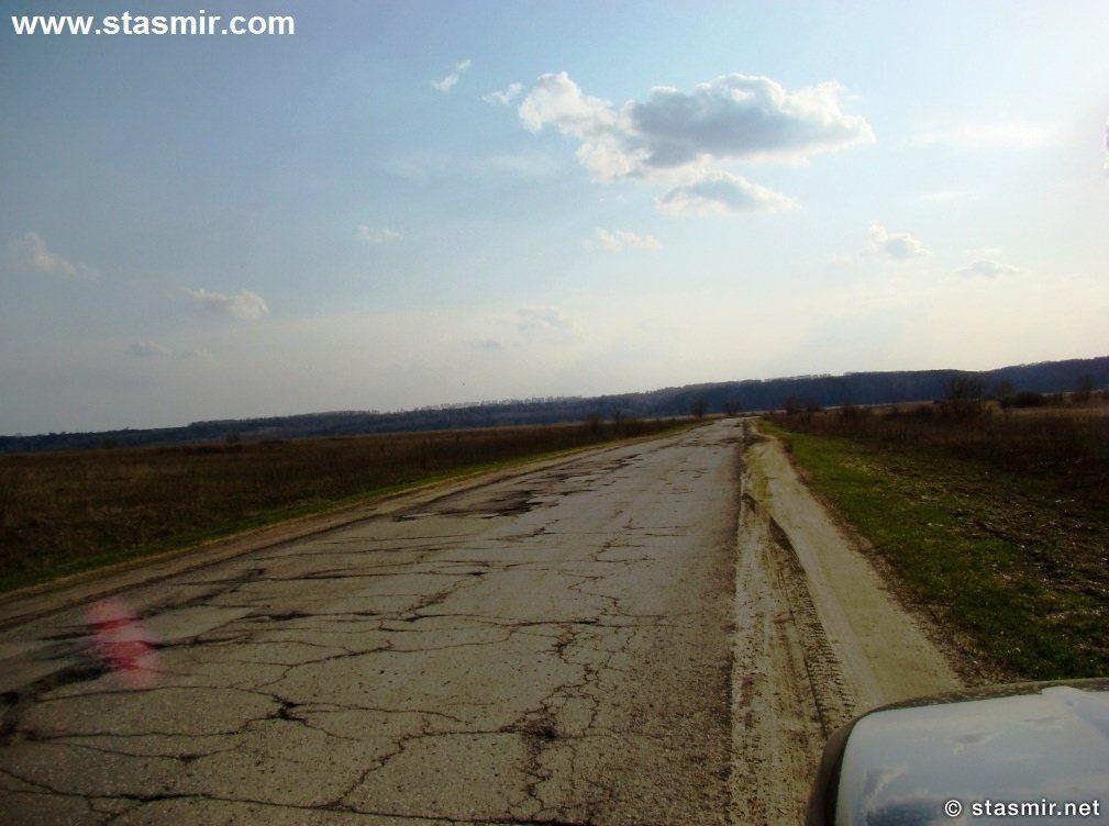 Tula Region, Тульский регион, плохая дорога, дураки и дороги, Разбитая дорога, фото Стасмир, photo Stasmir