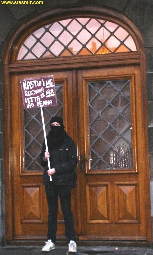 Исландская революция поварешек, Альтинги, протестант в маске перед Парламентом Исландии, фото Стасмир, photo Stasmir, Кидайте в меня яйца, это я во всем виноват!