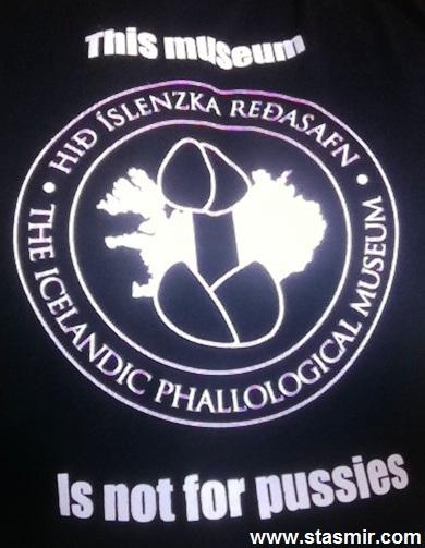 This museum is not for pussies, Icelandic Phallological Museum, музей пенисов в Рейкьявике, фото Стасмир, photo Stasmir