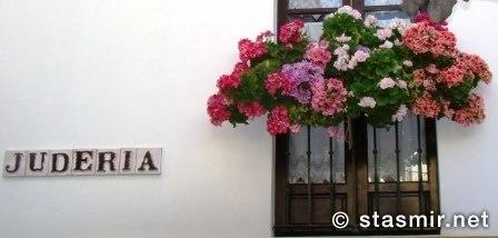 Juderia, Юдерия, Еврейский квартал в Севилье, фото Стасмир, photo Stasmir