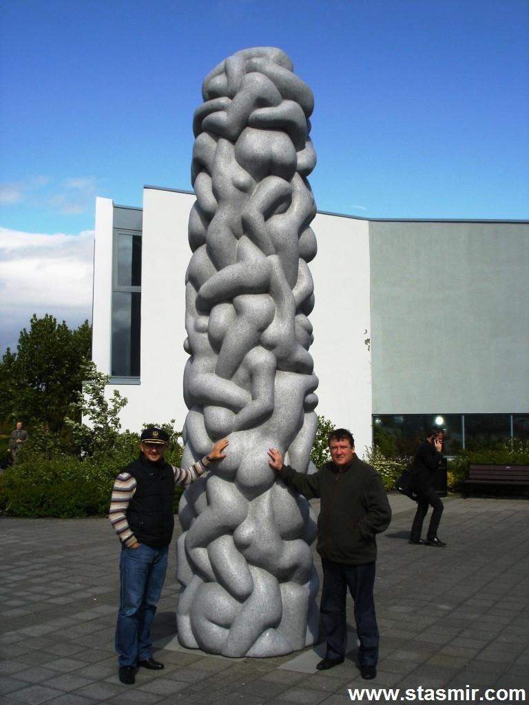 Воистину World Class, Исландский Вигеланд, Лёйгар Спа, Laugar Spa, photo Stasmir, фото Стасмир