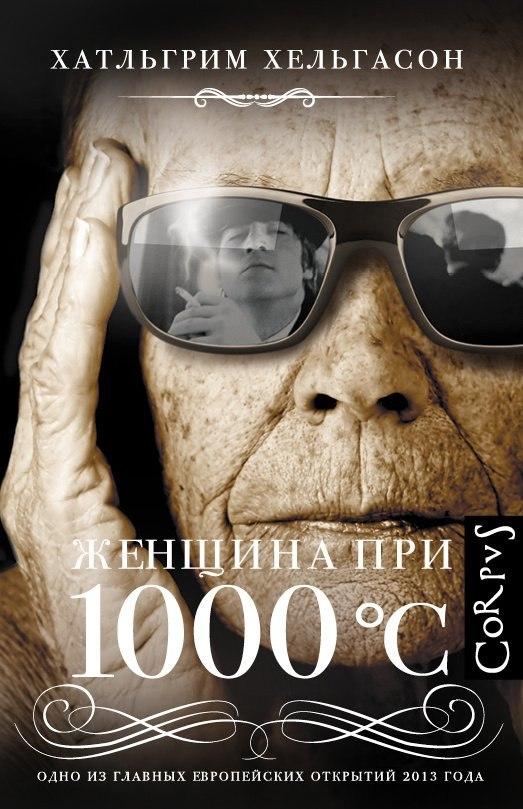 Kona - обложка книги из интернета