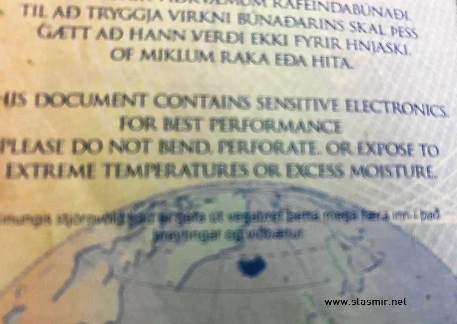 внутри исландского паспорта: фото Стасмир, photo Stasmir