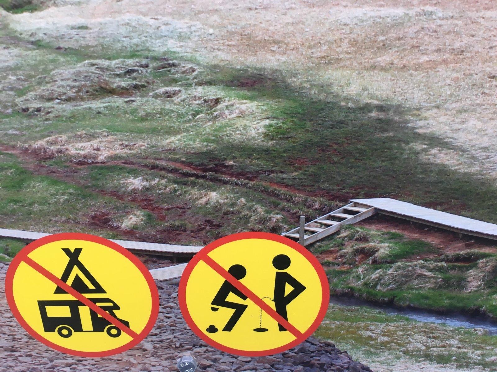 снова проблема туалетов в Исландии, фото Стасмир, Photo Stasmir