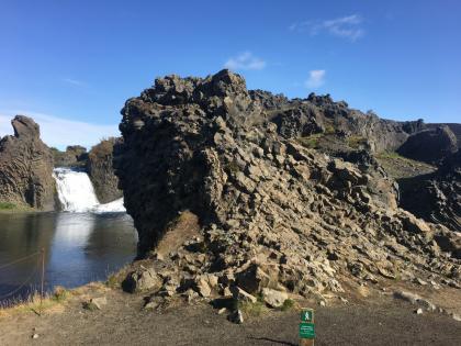 Хьяулпарфосс, Южная Исландия, фото Стасмир, photo Stasmir