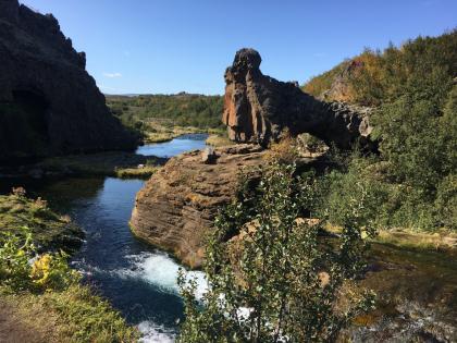 Gjáin, Гйауин - водопады Исландии, фото Стасмир, photo Stasmir