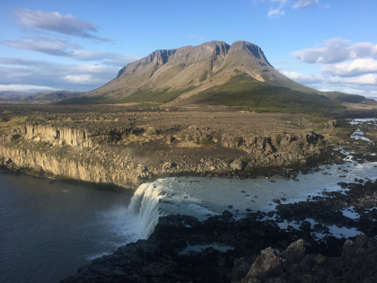Водопады Исландии: þjófafoss, фото Стасмир, photo Stasmir