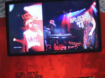 Iceland Airwaves, исландский фестиваль Iceland Airwaves, rokksafnið, Keflavík, музей рока в Кефлавике, фото Стасмир, photo Stasmir, музей исландского рока, музей исландского рок-н-ролла