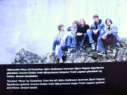 Исландская группа Mínus, rokksafnið, Keflavík, музей рока в Кефлавике, фото Стасмир, photo Stasmir, музей исландского рока, исландский музей рок-н-ролла