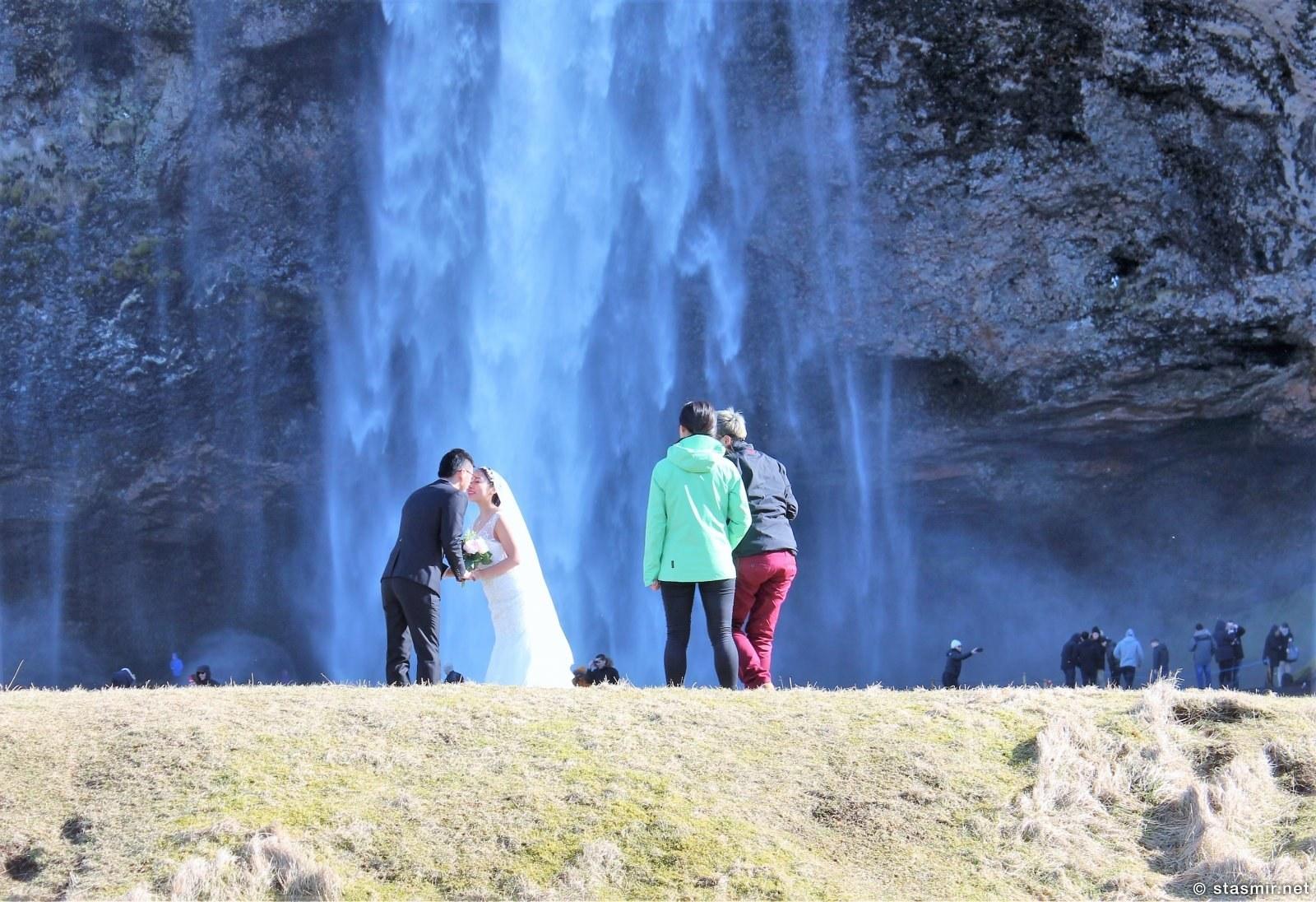 Китайские брачующиеся на Сельяландсфосс, фото Стасмир, photo Stasmir, stasmirnet, stasmircom