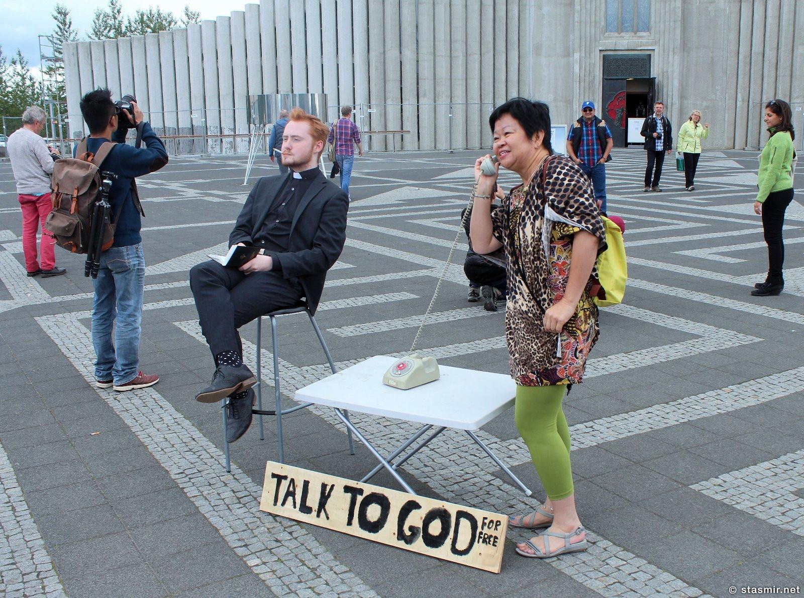 you can talk to god, Хадльгримскиркья, Hallgrímskirkja, Хадльгримюра Пьетурссон, Рейкьявик, фото Стасмир, photo Stasmir