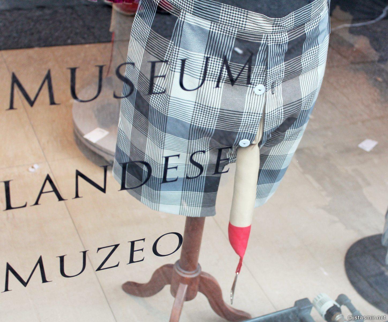 Исландский фаллологический музей, музей пениса, фото Стасмир, Photo Stasmir