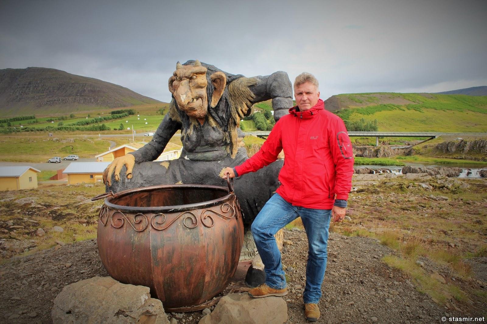 Грила - исландская Баба Яга, Фьорд Боргафьордур, дворей эльфов, Troll-and-Roll, photo Stasmir, Фото Стасмир