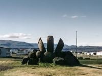 Неопознанная куча камней, Южная Исландия