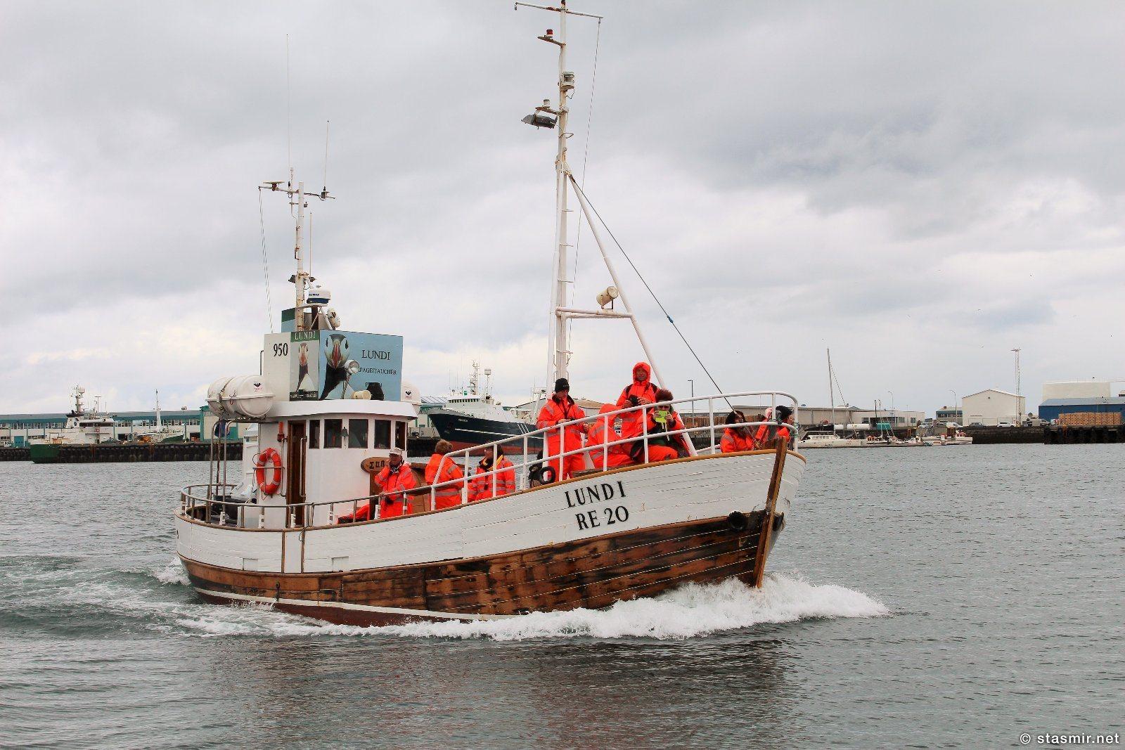 Концертный зал Харпа, Старая гавань Исландии, яхты, Залив Факсафлоу, морская рыбалка из Рейкьявика, судно Lundi, Photo Stasmir