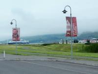 Акюрейри, улицы Акюрейри, Брильянтовое кольцо Исландии? Маттиас Йохумссон, Matthías Jochumsson, автор гимна Исландии, Исландский гимн, Photo Stasmir